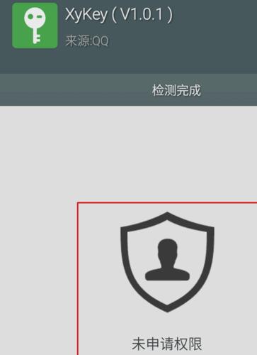 账号密码管理器