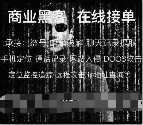 微信查聊天记录?手机号定位?云飞痛批伪黑客骗子