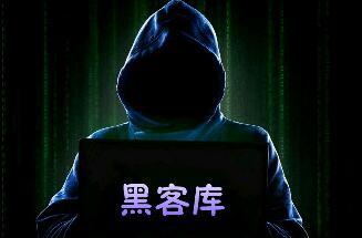 2018最新黑客工具包-黑客库