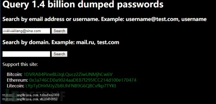 14亿邮箱数据库