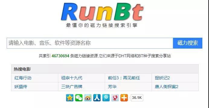 RunBt
