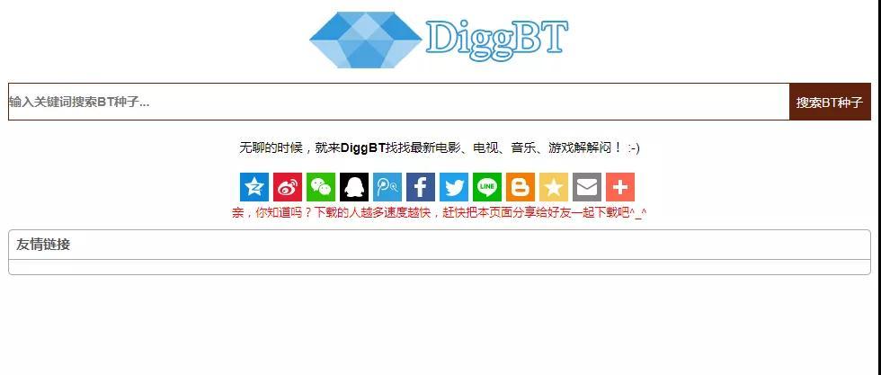 DiggBT
