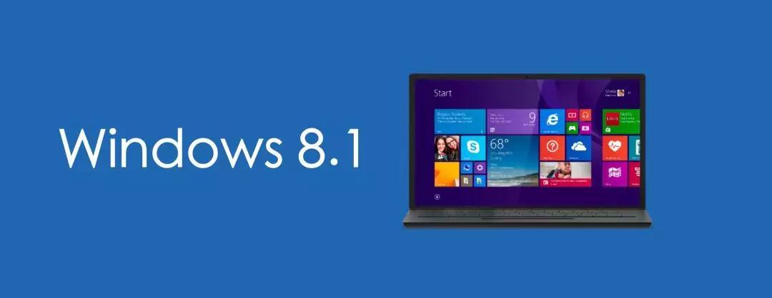 Windows 8.1系统下载
