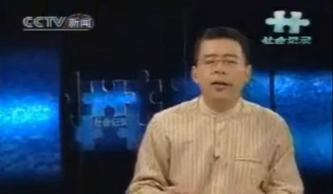 初中黑客16岁黑了天涯、腾讯,被CCTV报道