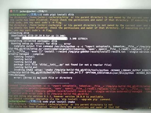 安装我们程序所需要的python模块dlib
