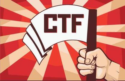 网络安全大赛ctf是什么