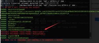 黑客中间人攻击,窃取你的隐私,你真的怕了吗?