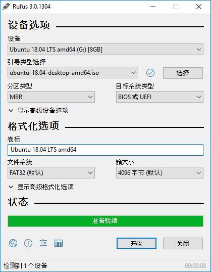 U盘引导盘制作工具 U盘启动盘工具下载