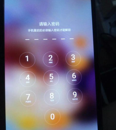 oppo手机忘记密码怎么办怎么解锁