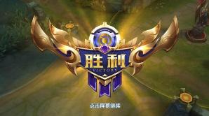 王者荣耀qq微信已注册防沉迷怎么解除