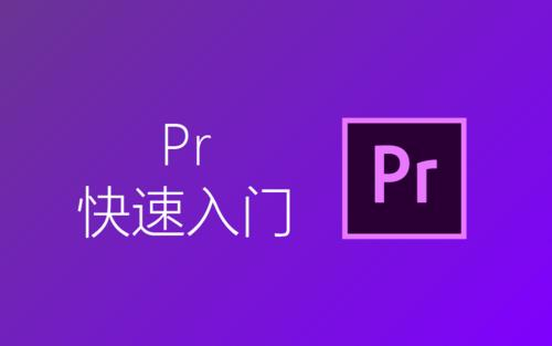视频制作软件哪个好?视频剪辑软件要用哪个