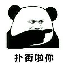 广东人骂扑街是什么意思?扑街是什么梗