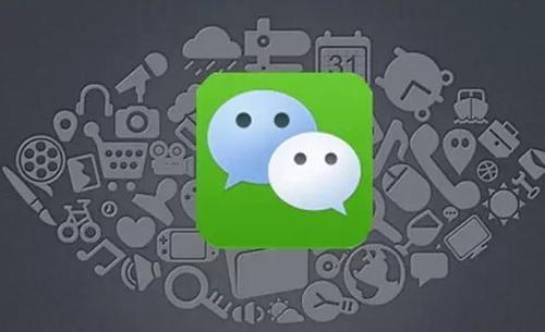 微信朋友圈