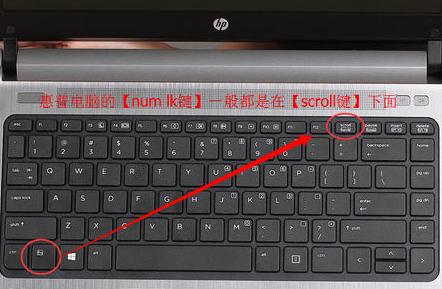 fn是哪个键?台式机键盘fn是哪个键有什么用