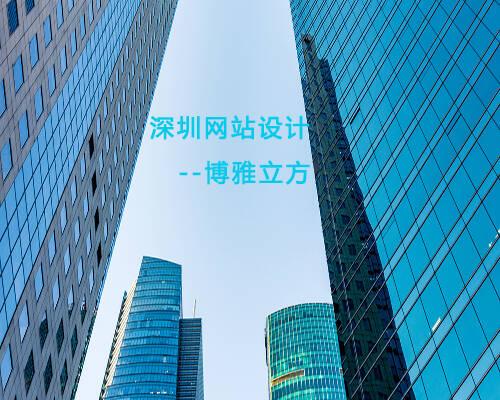公司网站建设,企业官网创建