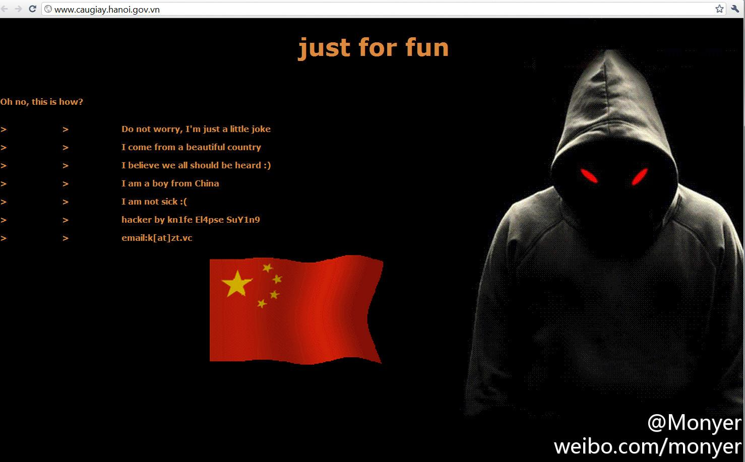 2001年中美黑客大战,中国8万红客齐心协力攻陷美国白宫网站