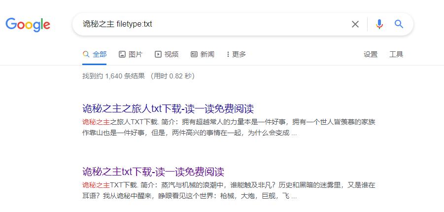 看看黑客如何使用搜索引擎