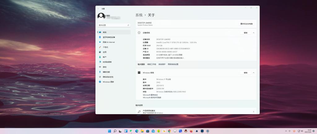 Windows11官方正式版,附镜像下载